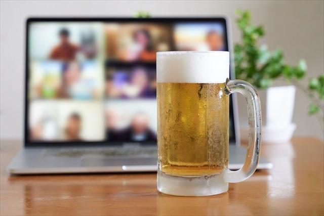 オンライン飲み会